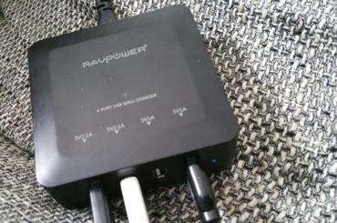 RAVPower Ladegerät: Vier Geräte gleichzeitig per USB aufladen.